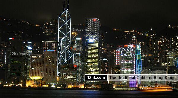 Holiday Inn Express Hong Kong SoHo Hotel by IHG