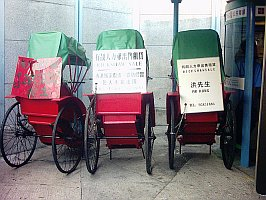 rickshaws for sale