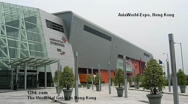 Asiaworld expo hong kong 12hk above asiaworld expo is the latest convention and exhibition center in hong kong gumiabroncs Choice Image