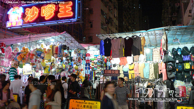 Ladies' Market in Mongkok