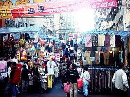 Ladies Market