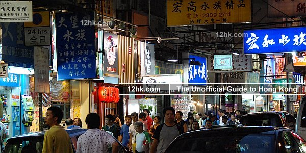 stores at Mongkok Goldfish Market