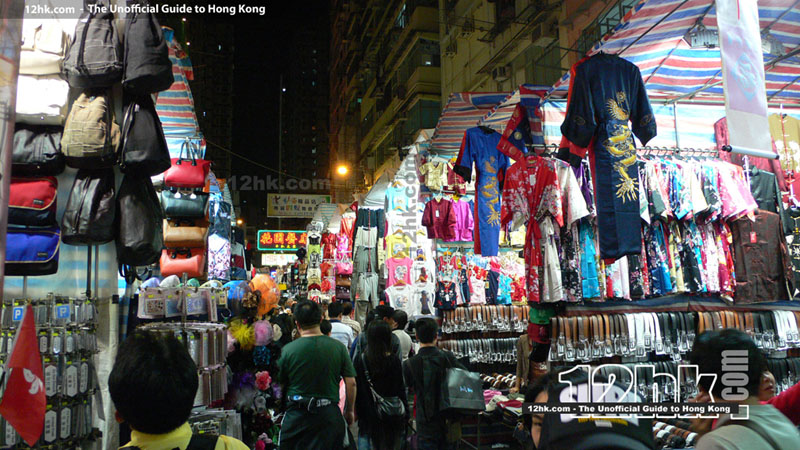 Ladies' Market, Hong Kong