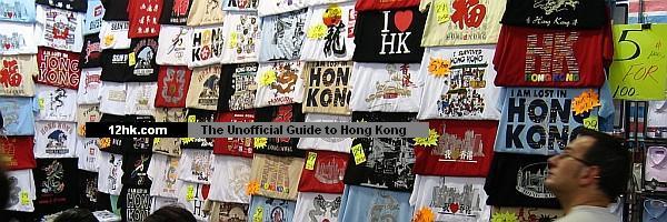 ladies market kowloon