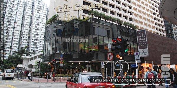 City Garden Hotel North Point Hong Kong 12hkcom