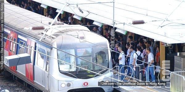 MTR, the subway in Hong Kong - 12hk com