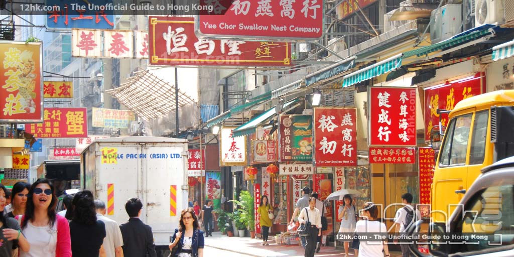 tutorial culture in hong kong Search our directory of tutors near hong kong, hong kong today by price, location, client rating, and more - it's free.