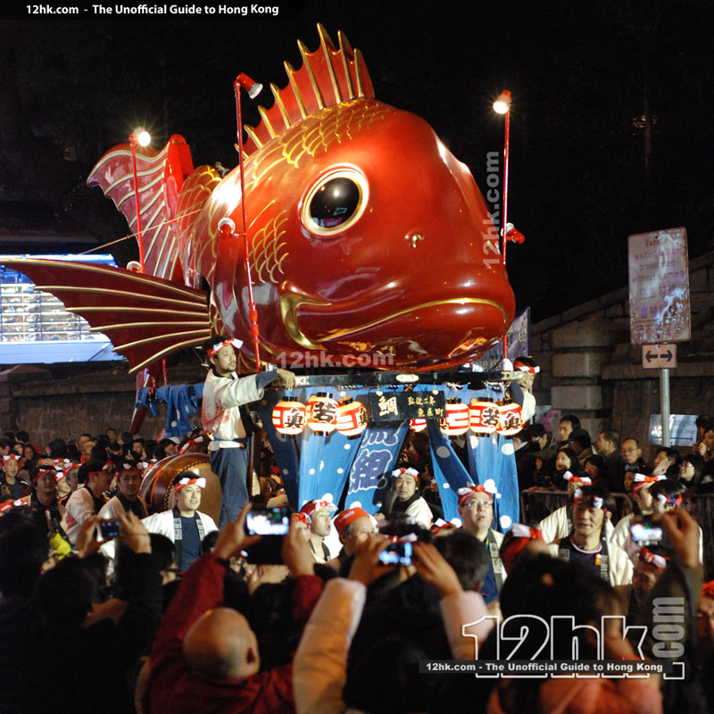 A Japanese fish float, Hong Kong Chinese New Year parade