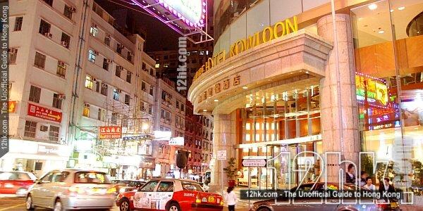 Empire Hotel Hong Kong Tsim Sha Tsui District