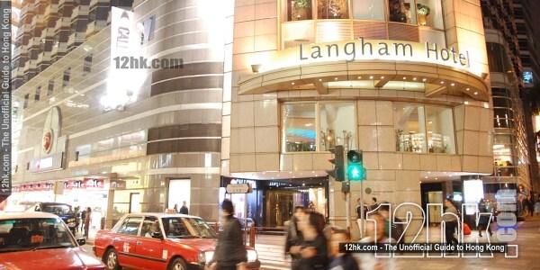 The Langham Hongkong Hotel Tsim Sha Tsui District