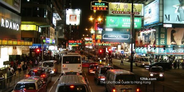 Tsim Sha Tsui (TST), Hong Kong - 12hk.