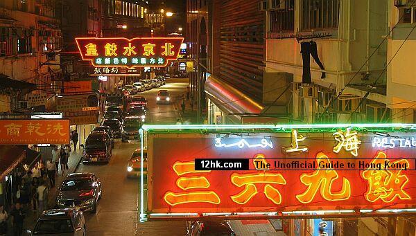 Wan Chai, Hong Kong - 12hk.