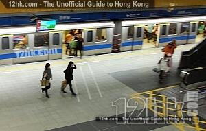 Taipei transportation - 12hk com